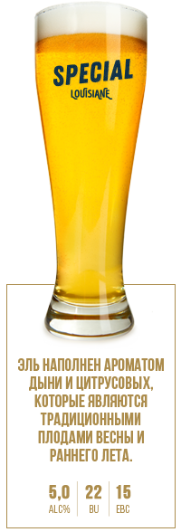 Louisiane-Brewhouse-Craft-Beer-Restaurant-Selection-RU-Special
